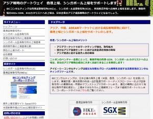 HKSGXsite